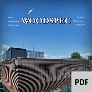 WOODSPECカタログ