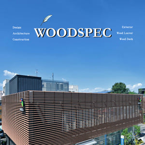 woodspec-catalog-170701