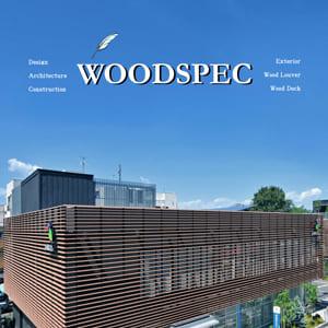 woodspec-catalog-170701