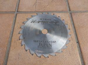 P1130687